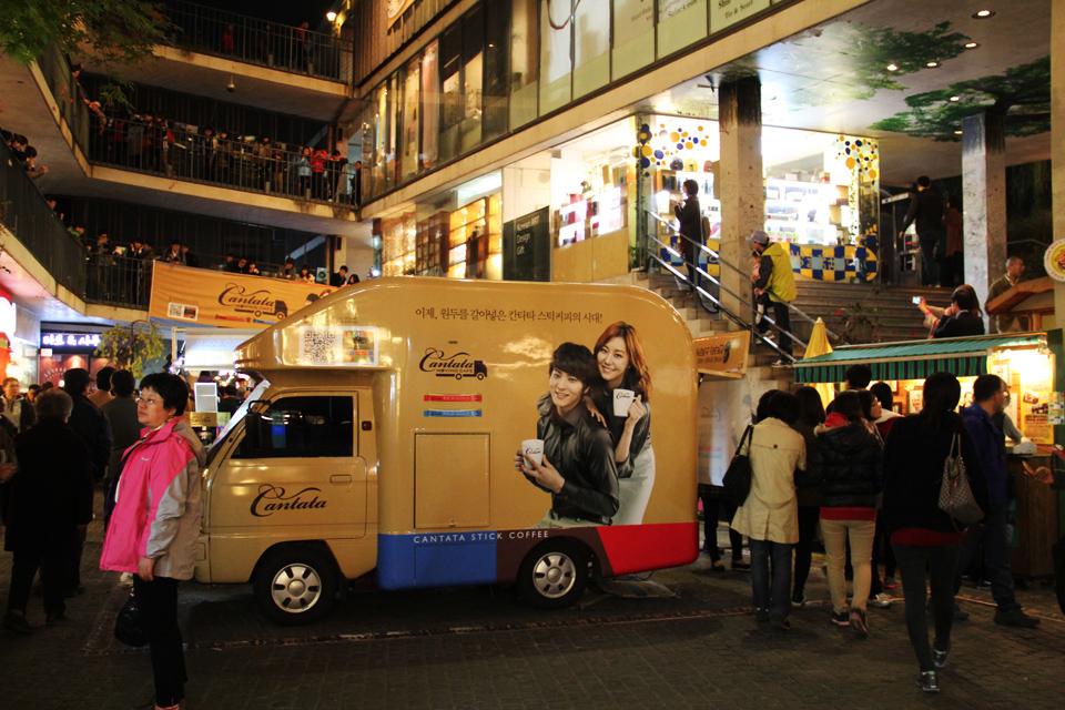 Seoul_017