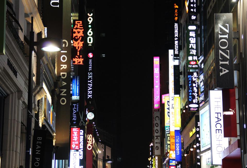 Seoul_023